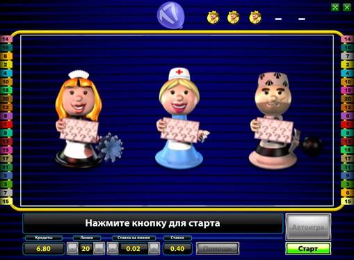 Gioco bonus di slot Party Games Slotto