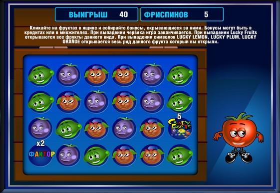 Gioco bonus di slot Crazy Fruits