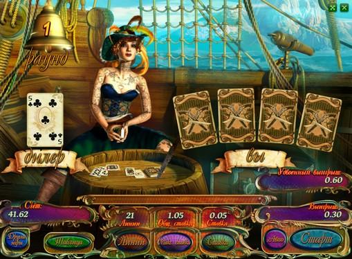 Gioco di slot doppio Pirates Treasures HD