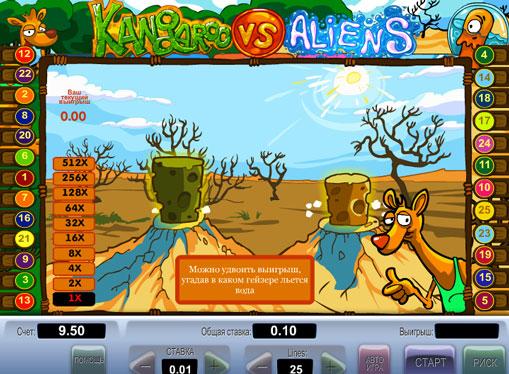 Gioco di slot doppio Kangaroo vs Aliens