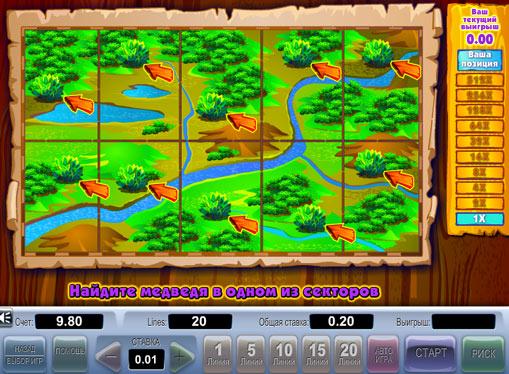 Gioco di slot doppio Lucky Hunting