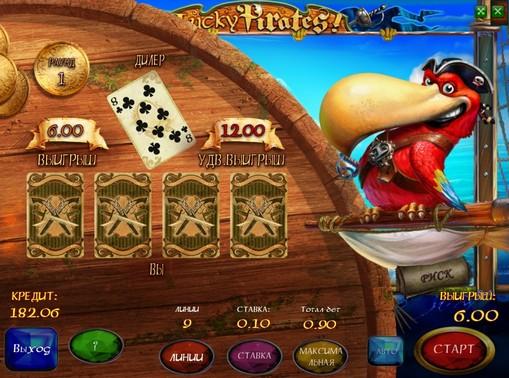Gioco di slot doppi Lucky Pirates