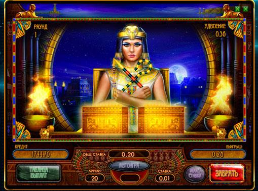 Gioco di slot doppio Riches of Cleopatra