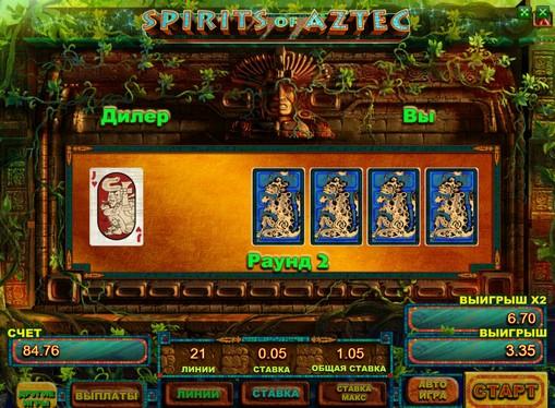 Gioco di slot doppio Spirits of Aztec