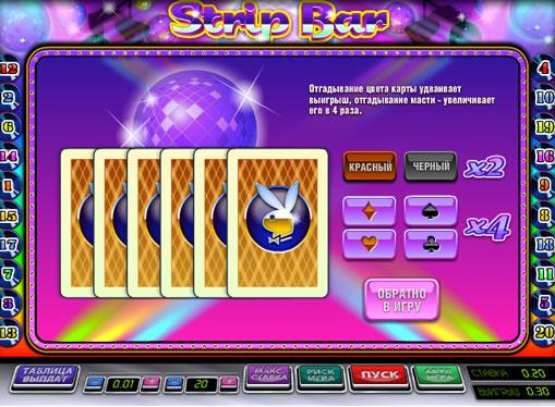 Gioco di slot doppio Strip Bar