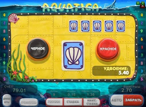 Gioco di slot doppio Aquatica