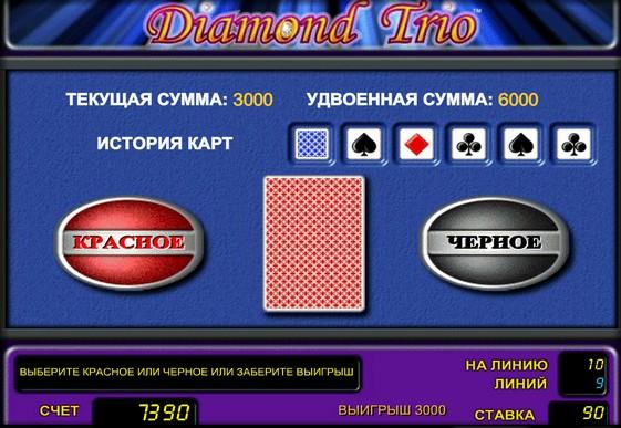 Gioco di slot doppio Diamond Trio