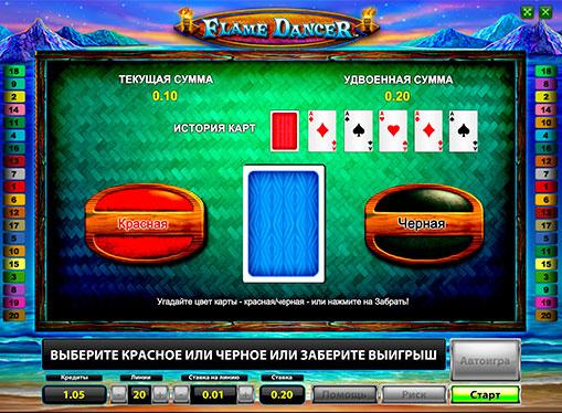 Gioco di slot doppio Flame Dancer
