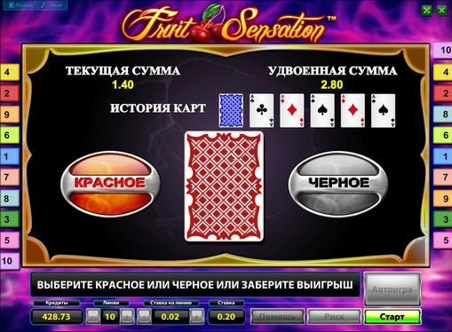 Il raddoppio del turno di slot Fruit Sensation Deluxe
