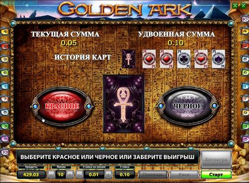 Gioco di slot doppio Golden Ark Deluxe