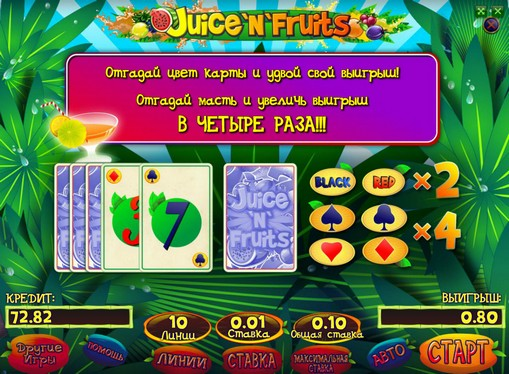 Gioco di slot doppio Juice and Fruits