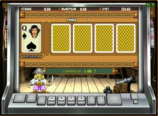 Gioco di slot doppio Pirate