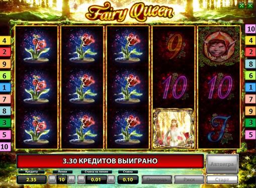 Giri gratuiti di slot Fairy Queen