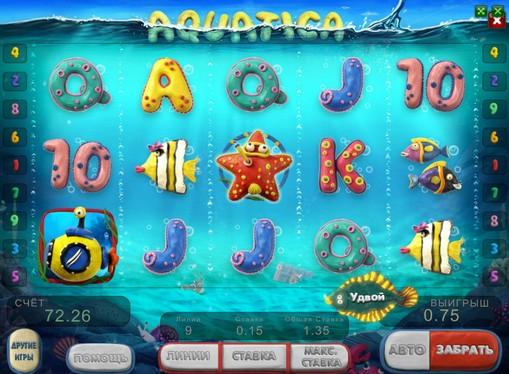 La comparsa di slot Aquatica