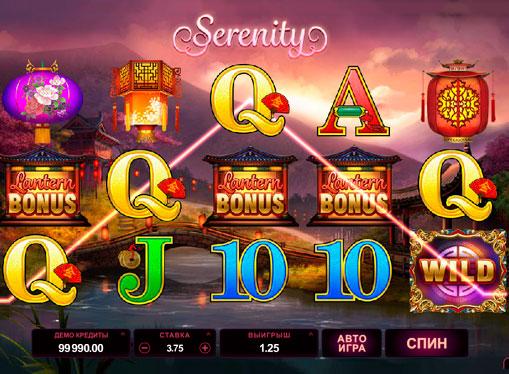 Come si gioca allo slot online Serenity