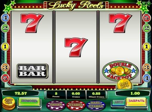 Lucky Reels gioca allo slot online per soldi