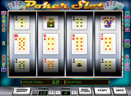 Poker Slot gioca allo slot online per soldi