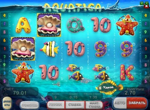 Premi di slot Aquatica