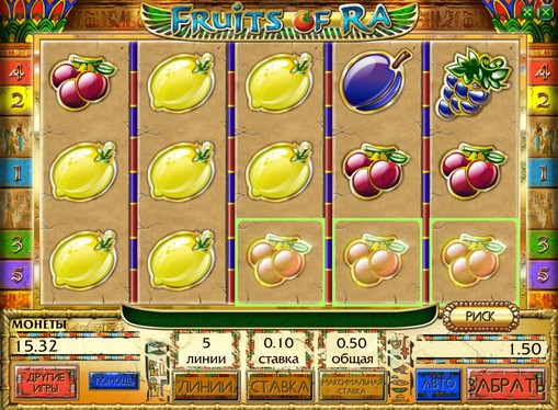 Linea vincente di slot Fruits of Ra