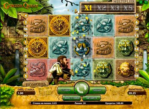 Premi di slot Gonzo's Quest