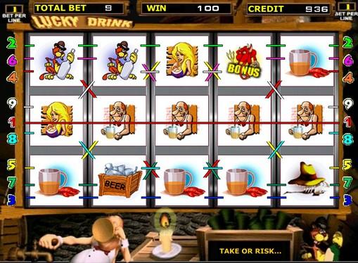 Premi di slot Lucky Drink