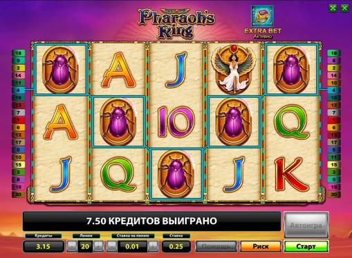 Premi di slot Pharaohs Ring