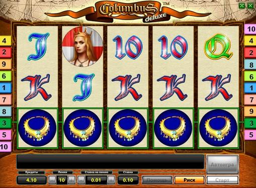 I rulli di slot Columbus Deluxe