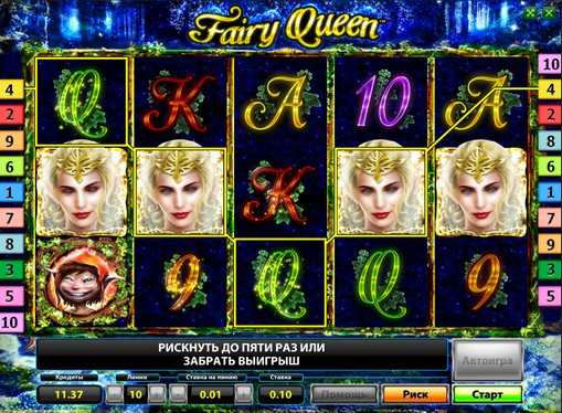 I rulli di slot Fairy Queen