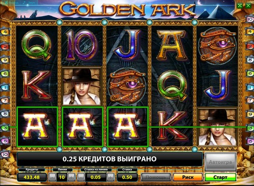 La comparsa di slot Golden Ark Deluxe