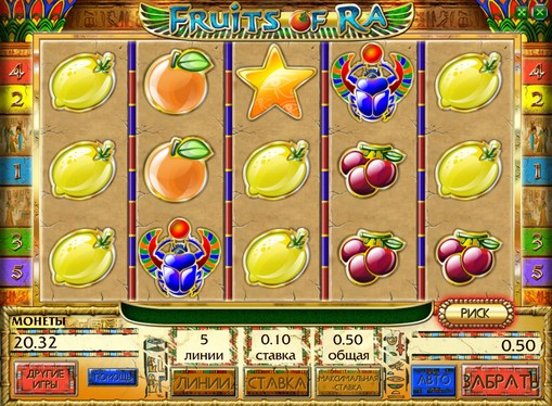 I rulli di slot Fruits of Ra