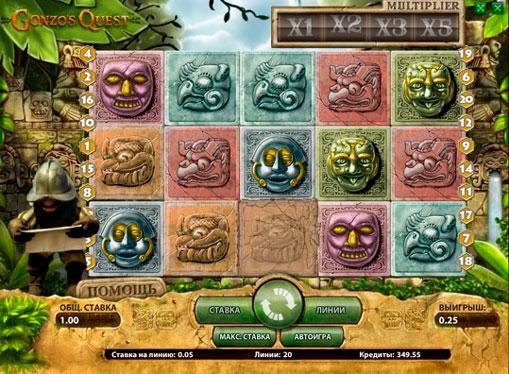 I rulli di slot Gonzos Quest