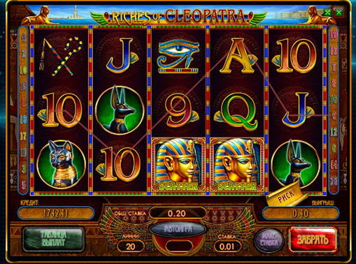 I rulli di slot Riches of Cleopatra