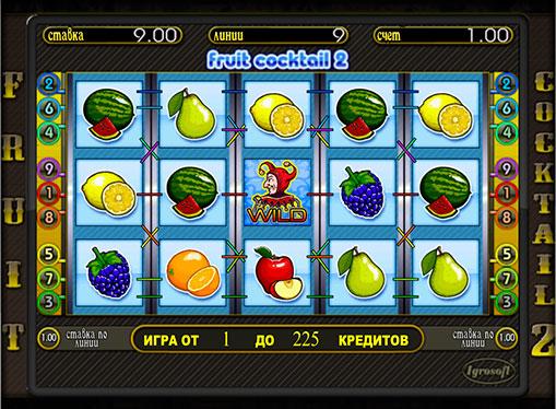 I rulli di slot Fruit Cocktail 2