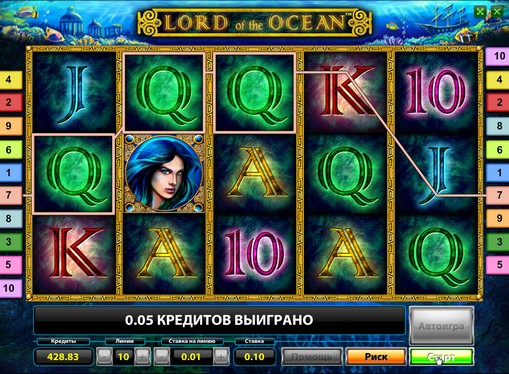 Linea vincente di slot Lord of the Ocean