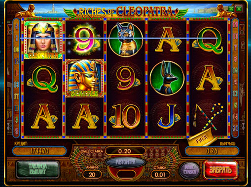 Linea vincente di slot Riches of Cleopatra