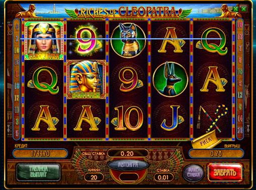Linea vincente di slot Riches of Cleopatra